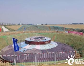 江苏泗洪协合风电二期项目首台风机基础浇筑顺利完成