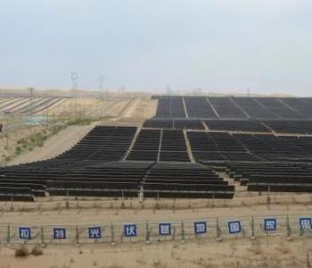 总投资150亿元!鄂尔多斯在中国第七大沙漠中建设大型光伏发电
