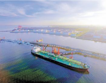 广东湛江原油商储基地原油期货存放点启用