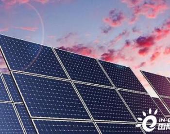 独家翻译|9亿美元!Alliant Energy投资<em>美国</em>威斯康星州675MW光伏项目