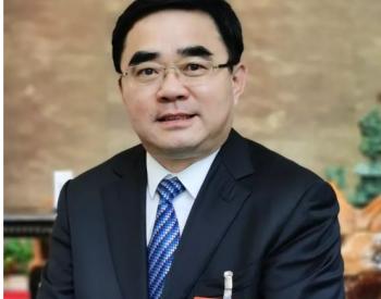 山东能源党委常委满慎刚代表: 加快智能化开采和