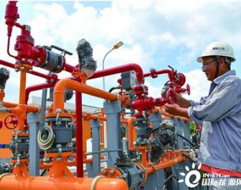 湘西华润<em>燃气</em>有限公司拟建湖南吉首城区天然气管道工程