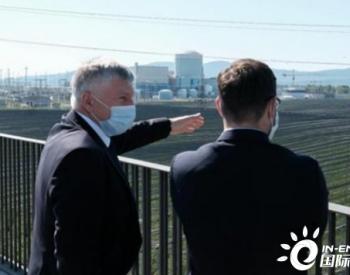 斯洛文尼亚表示最迟将在2027年前决定是否建造第二座核电站