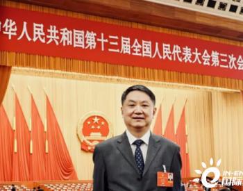 中国华电董事长温枢刚:力争2035年建成国际一流
