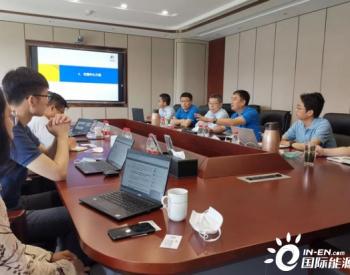 上海<em>石油</em>天然气<em>交易</em>中心与中裕燃气共探能源贸易发展新思路