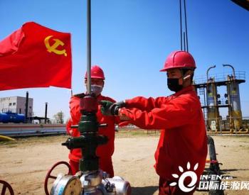 辽河油田金海采油厂应对低油价纪实
