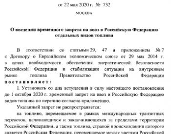 保护炼油业 俄罗斯禁止进口所有石油产品
