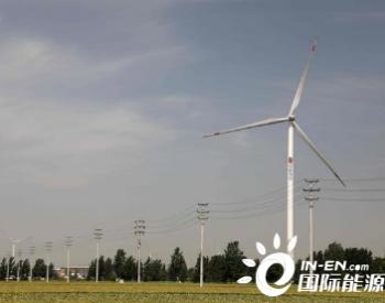 河南新乡市最大<em>风电项目</em>送电,可年省标煤7.61万吨