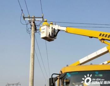 国网河北保定市清苑区供电公司:带电作业提升供电服务水平