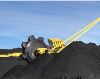 阳煤集团新疆准东五彩湾一号矿井项目开工
