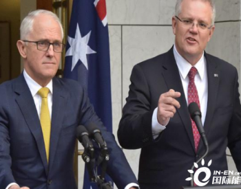 澳大利亚偷着乐,中国宣布铁矿石新规,澳直言:中