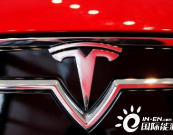 疫情压抑购车需求 特斯拉电动汽车北美降价达6%