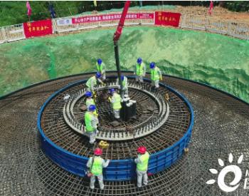 葛洲坝电力公司广东省白云山<em>风电</em>项目完成首台风机基础浇筑