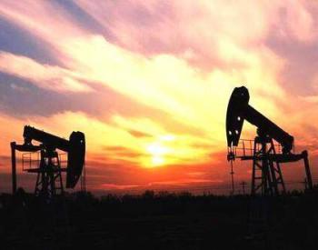 <em>全球</em>石油消费支出将首次低于<em>电力</em>支出