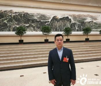 全国人大代表唐永博:进一步加快5G产业高质量发展【两会声音】
