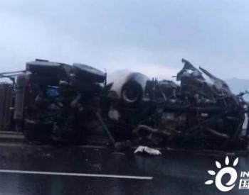液化气车辆罐体泄漏!G5京昆高速四川绵阳至广元段双向道路中断