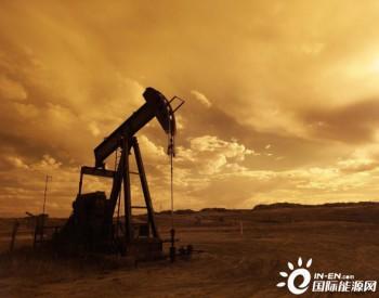 独家翻译 <em>罗马尼亚</em>石油公司Conpet计划建设5个小型光伏电站