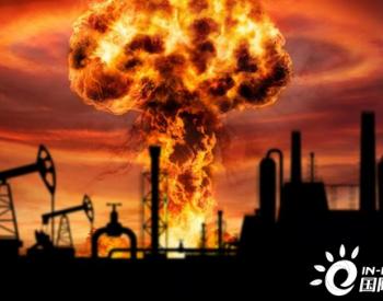 又一石油巨头扛不住低油价,创记录裁员15%