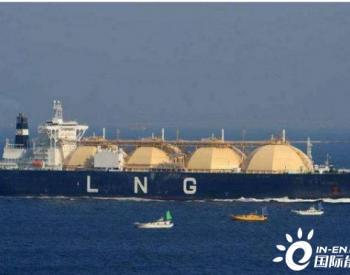 """欧洲天然气价格突然""""反弹"""",爆涨30%,但俄罗斯"""