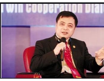 南存辉再为光伏业发声:建议2019年竞价项目延期一个季度