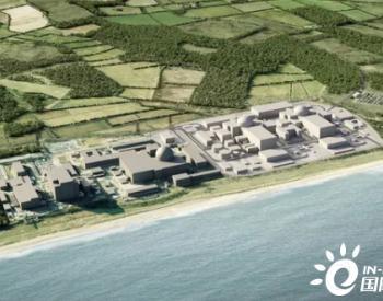 法国EDF已提交英国塞兹韦尔(Sizewell C)<em>核电站</em>建设许可申请