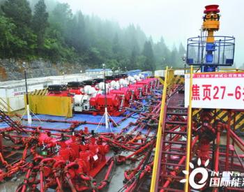 构建资源节约型和环境友好型企业 <em>涪陵</em>页岩气公司全力打造绿色气田