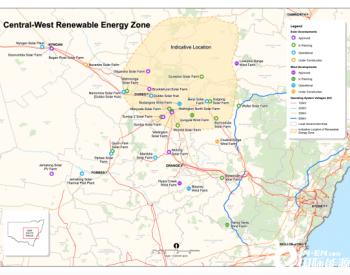 独家翻译|澳大利亚新南威尔士州计划建设3GW可再生能源项目!6月5日前提交项目意向书
