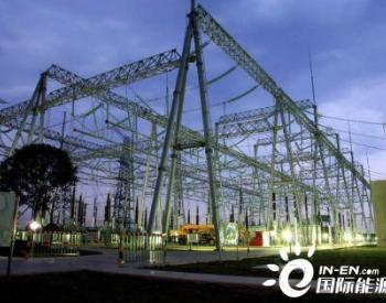供电可靠性水平挂钩奖惩机制 优化电力营商环境实策落地