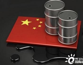2020年4月,中国进口4043万吨<em>原油</em>,<em>沙特</em>不再是中国第一大<em>原油</em>供应国!