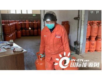 浙江宁波<em>燃气行业</em>管理再优化187家经营主体纳入今年考核!