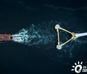 独家翻译|2200万美元!美国漂浮式海上风电公司获东京燃气股权投资