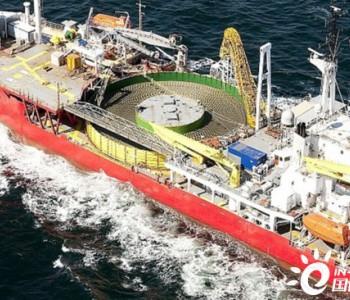 独家翻译|500MW!耐克森获<em>希腊</em>海底电缆供应订单