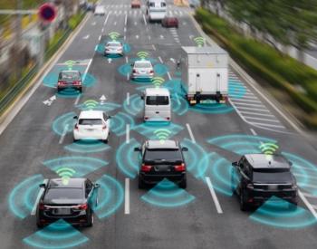 广东深圳悬赏2亿元解决智能汽车难题:面向全球团队 限时5年