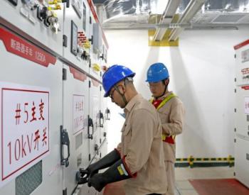 全国首座铅碳式<em>电网侧储能电站</em>倒送电成功
