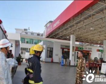 云南石油加快加油站光伏发电项目推广建设