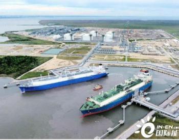 2020年9月将有更多美国LNG现货订单被取消