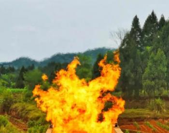 中国石油西南油气田灯四段再获高产工业气流井