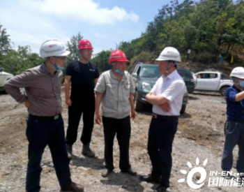 重庆南川山水、横梁二期风电场工程顺利通过首次质量监督检查