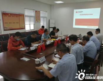 福建霞浦延亭风电场顺利完成风机基础加固工作