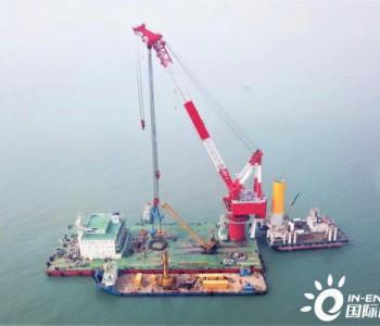 国内单体容量最大<em>海上风电</em>项目首桩精准入海,主体工程正式开工!
