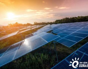 独家翻译|61MW!美国太阳能基金收购俄勒冈州<em>光伏</em>项目