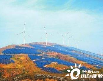 湖北省首个风光一体发电项目首台风机并网发电