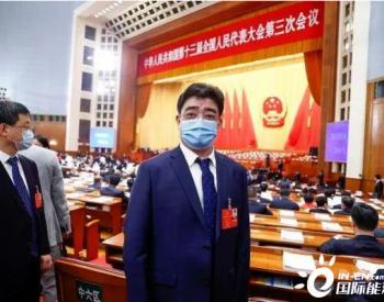 """全国人大代表、齐鲁石化总经理韩峰:低油价时代"""""""