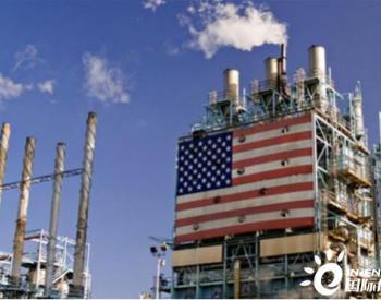 美国能源署(IEA):美国页岩油产量将降至历史新低