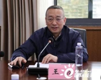 建议国家出台农村生活污水处理设施用电优惠政策【<em>两会</em>声音】
