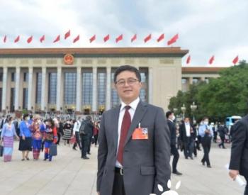 黑龙江省人大代表李大义:完善林业碳汇政策促绿水青山变金山银山【两会声音】