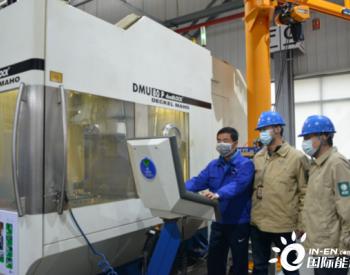 国网江苏苏州供电:积极贯彻落实降低用电成本政策