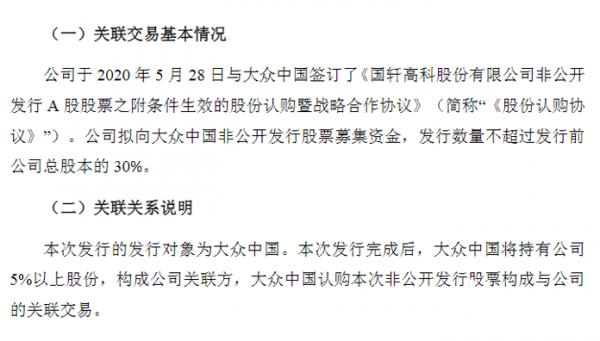 http://www.byrental.cn/nenyuan/195022.html