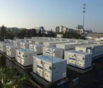 今日能源看点:《天津市2020...河北印发支持重点行业和重点<em>设施</em>超低排放改造若干措施!