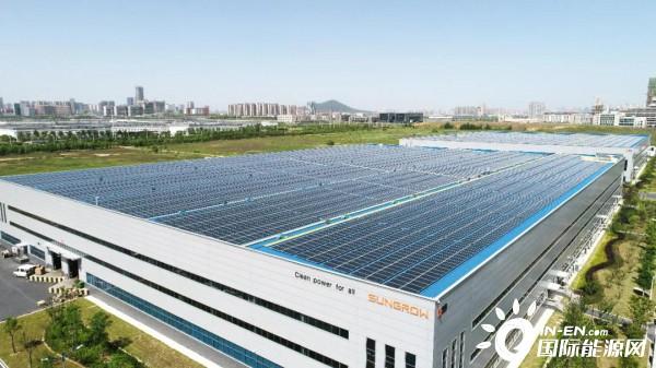 阳光电源承诺2028年前全部使用可